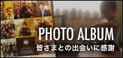 to_photoalbum[1]