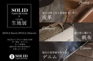Blog20180212_00