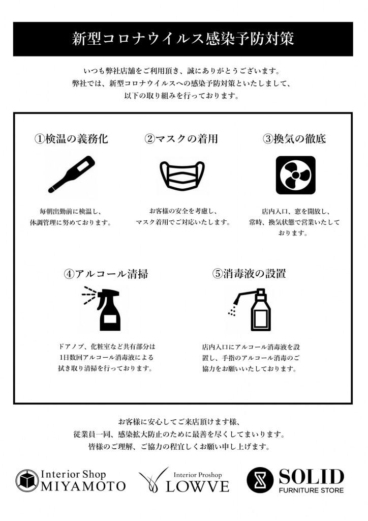 ファイル_001 (3)