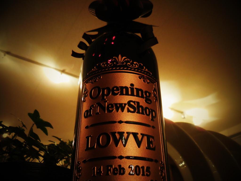 LOWVE(ローヴェ)10年後の乾杯3