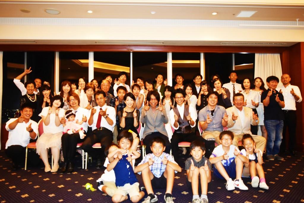 ミヤモト家具第1回家族パーティー2