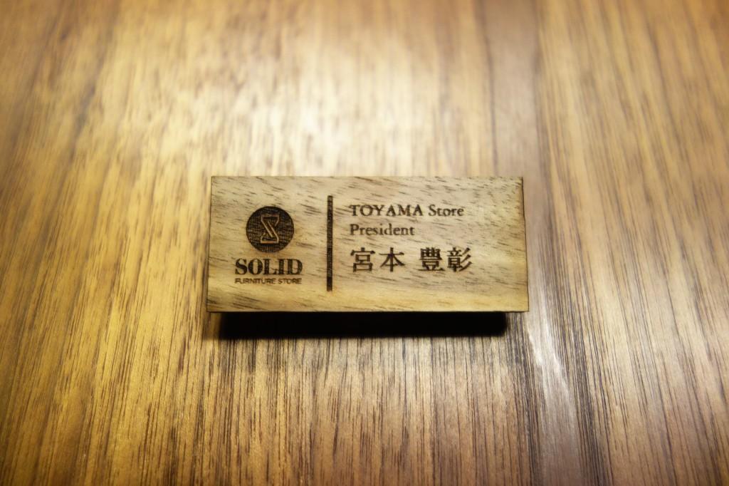SOLID福岡オープン×富山SOLID家具 63