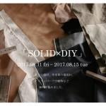 SOLID × DIY 展!開催しております!