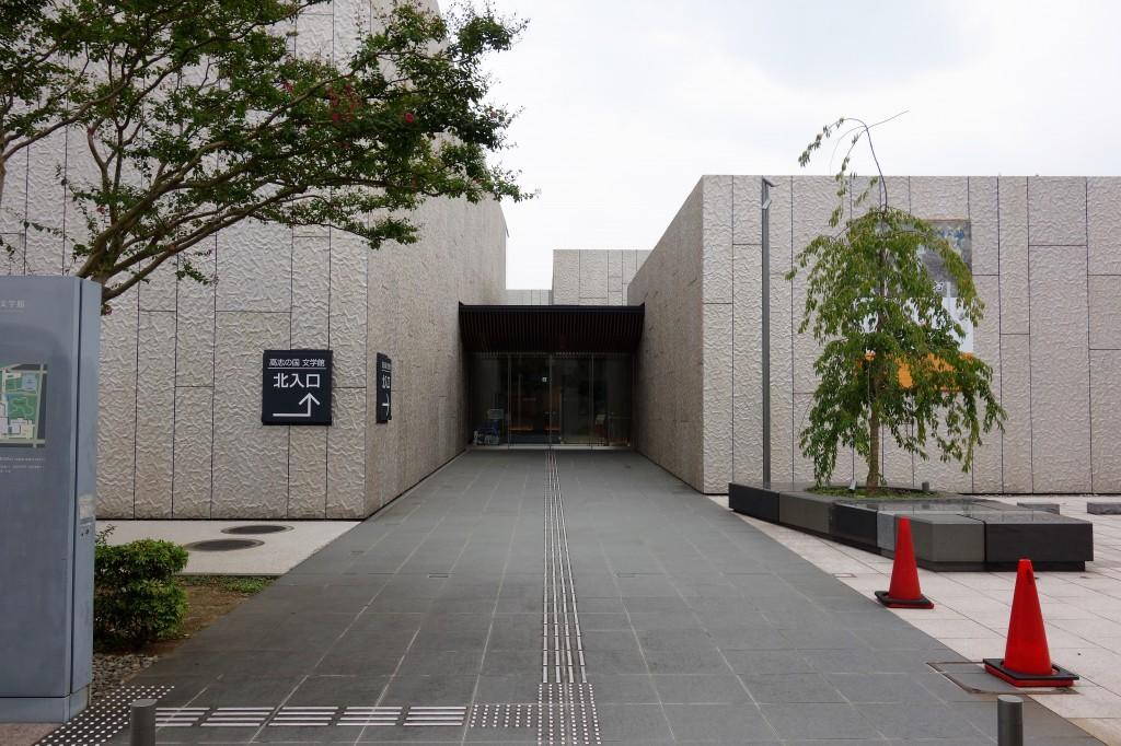 ラ・ベットラ・ダ・オチアイ・トヤマ×ミヤモト家具社長ランチ24