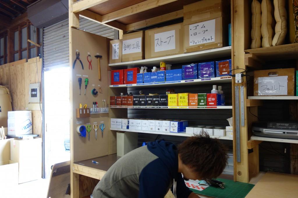 ミヤモト家具の綺麗な職場環境 (15)