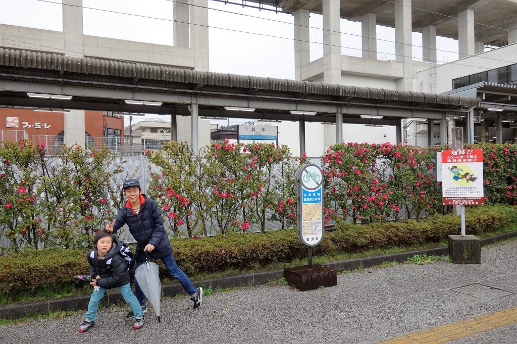 宮本兄弟 SOLID金沢の旅 (10)