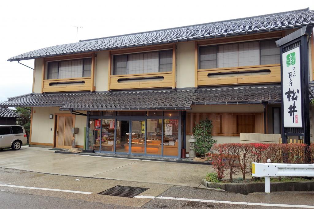 宮本兄弟 SOLID金沢の旅 (11)
