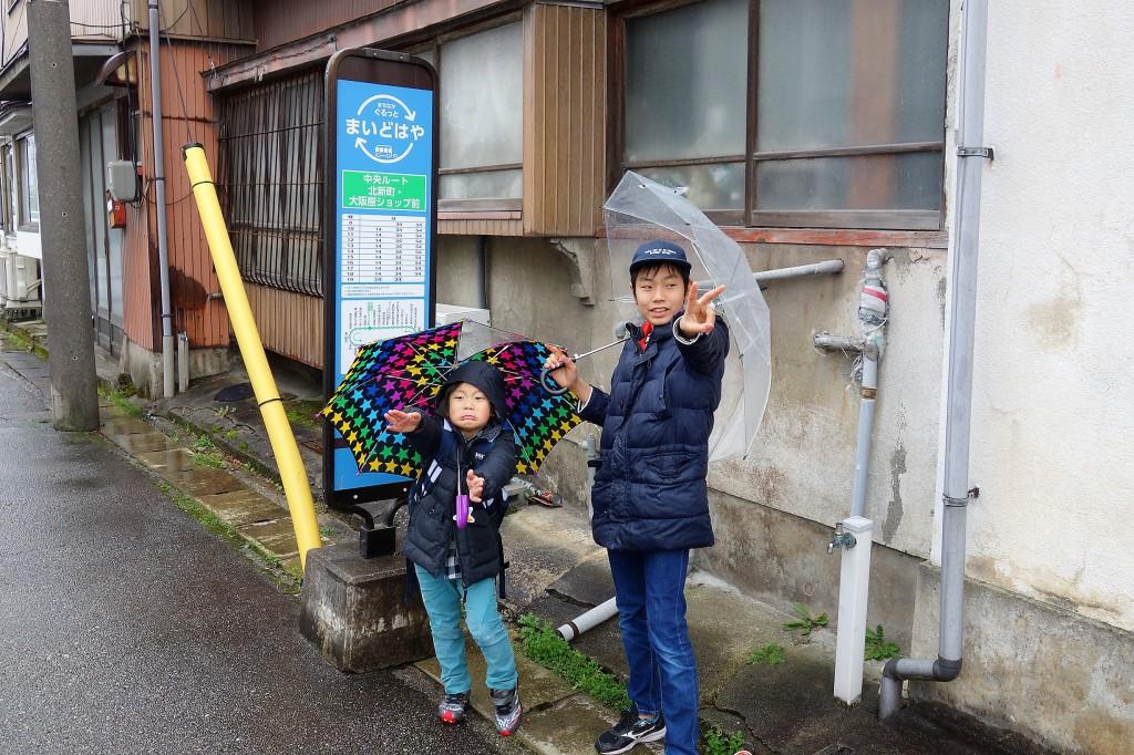 宮本兄弟 SOLID金沢の旅 (2)