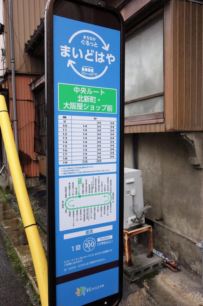 宮本兄弟 SOLID金沢の旅 (3)