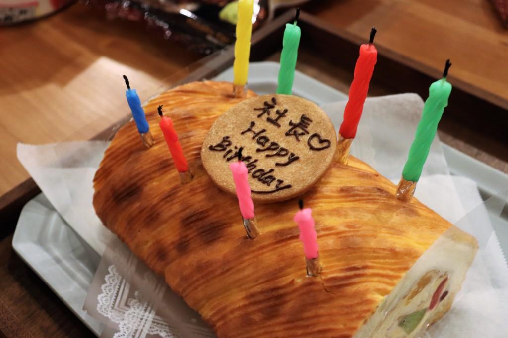 ミヤモト家具 社長44歳誕生日 10