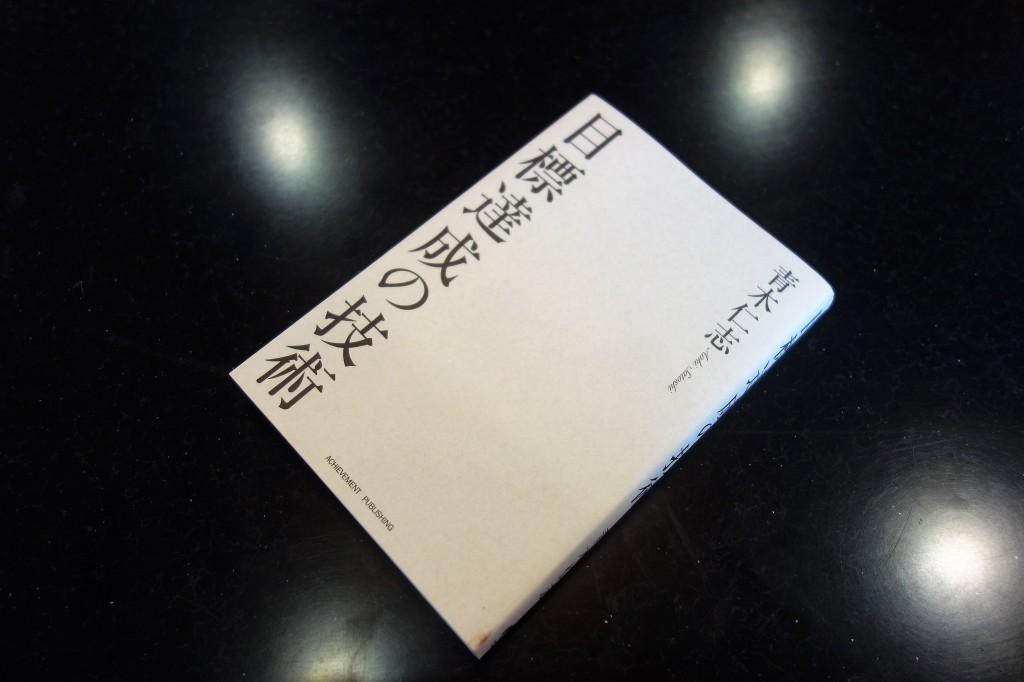 ミヤモト家具 社長44歳誕生日 9