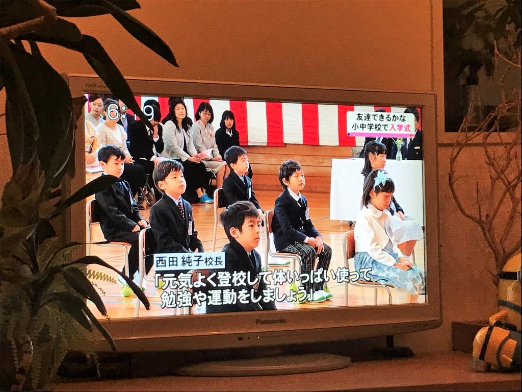 龍之介と稲荷町公園2019.3月 (11)