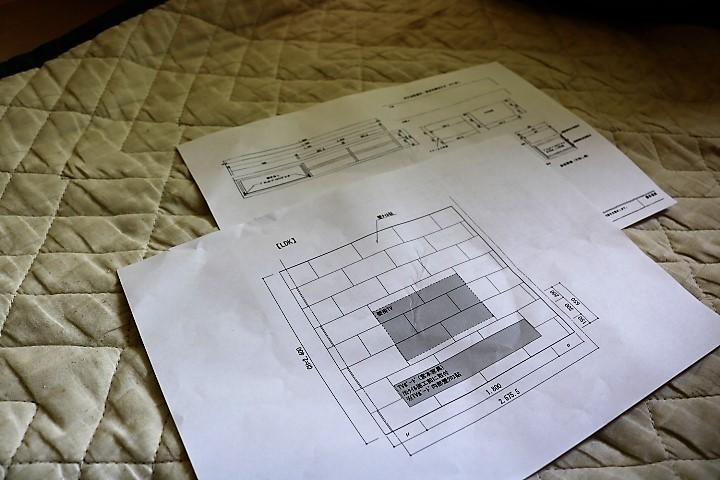 ZENⅢテレビボード造作取付完了までの写真 (3)