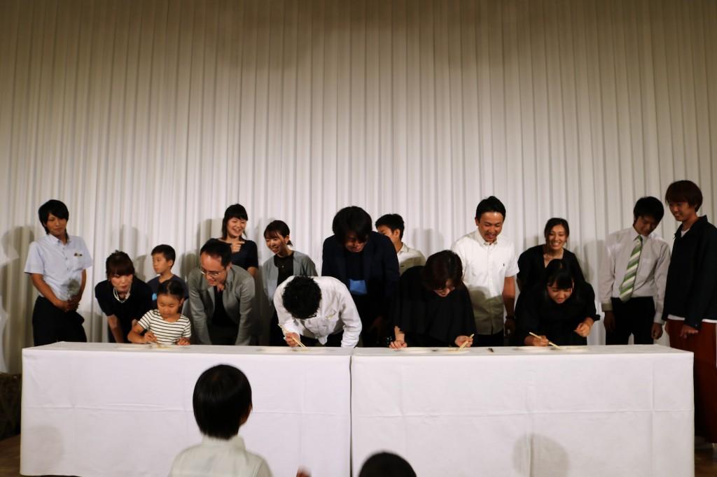 ミヤモト家具 第3回家族パーティー2019.08.21 (92)