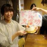 笑うから幸福なのだ!中村郁の誕生日会!の巻