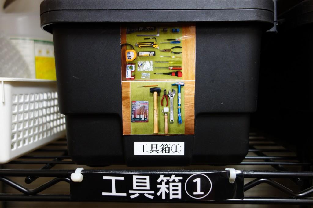 ミヤモト家具の綺麗な職場内 (14)