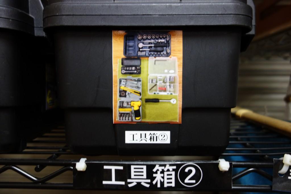 ミヤモト家具の綺麗な職場内 (15)