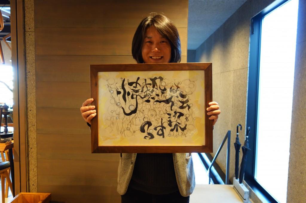 宮本豊彰×五十嵐ゆか(五十嵐カコKACO)