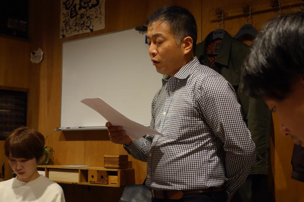 理念研修最終日 ナガノ吉村所長・齋藤・圓山 ミヤモト家具 (6)