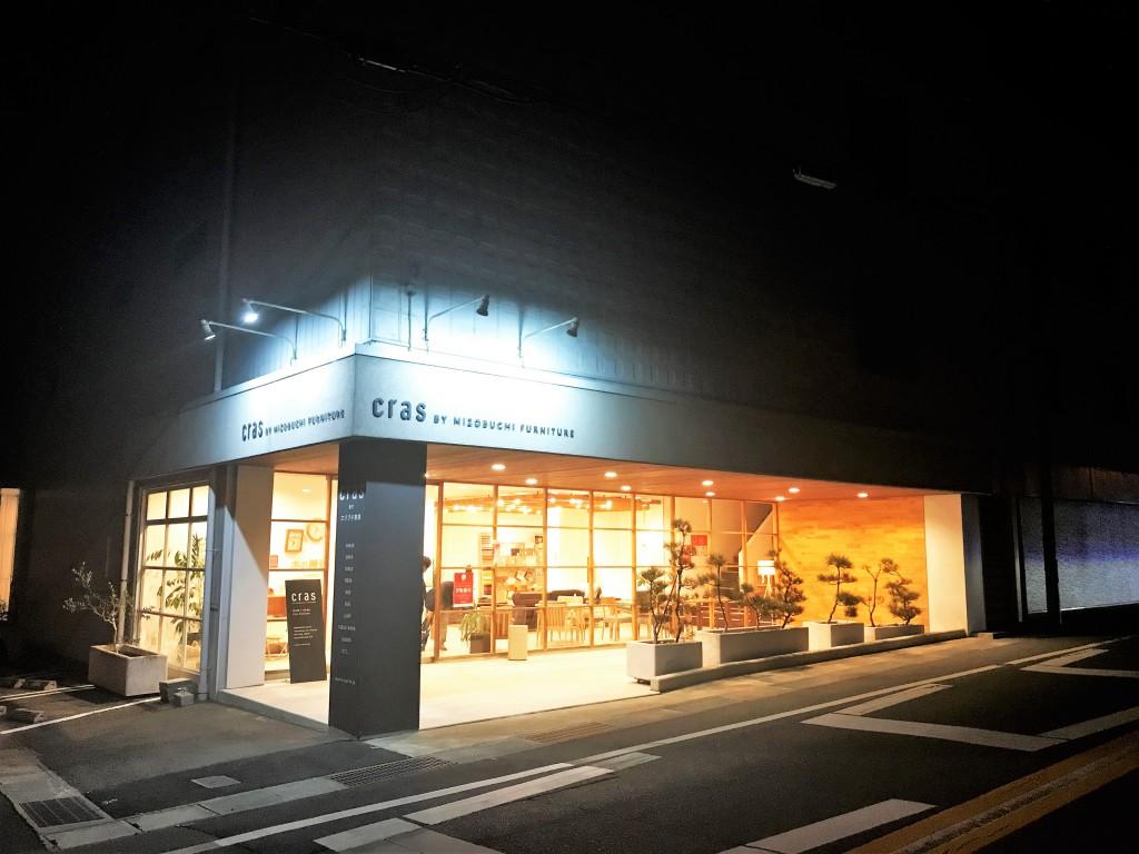 SOLID TAKAMATSU × SOLID富山・金沢 ミヤモト家具 (8)