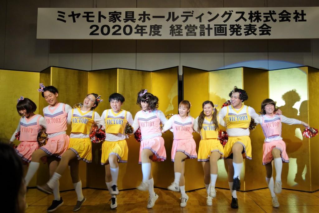 ミヤモト家具 経営計画発表会2020 社員 (85)