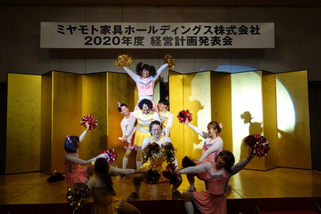 ミヤモト家具 経営計画発表会2020 社員 (88)