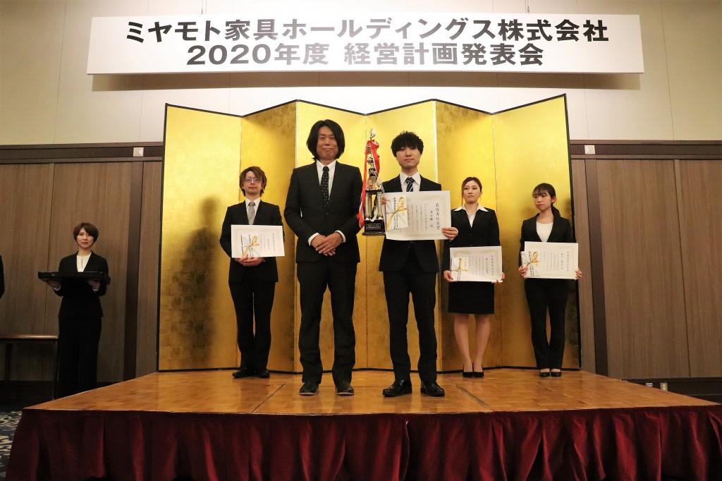 ミヤモト家具 経営計画発表会2020 社員 (91)