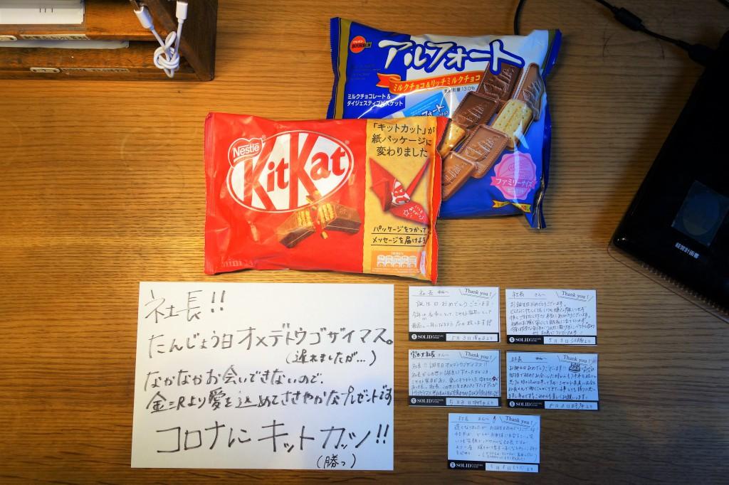 宮本豊彰 45歳の誕生日 (1)