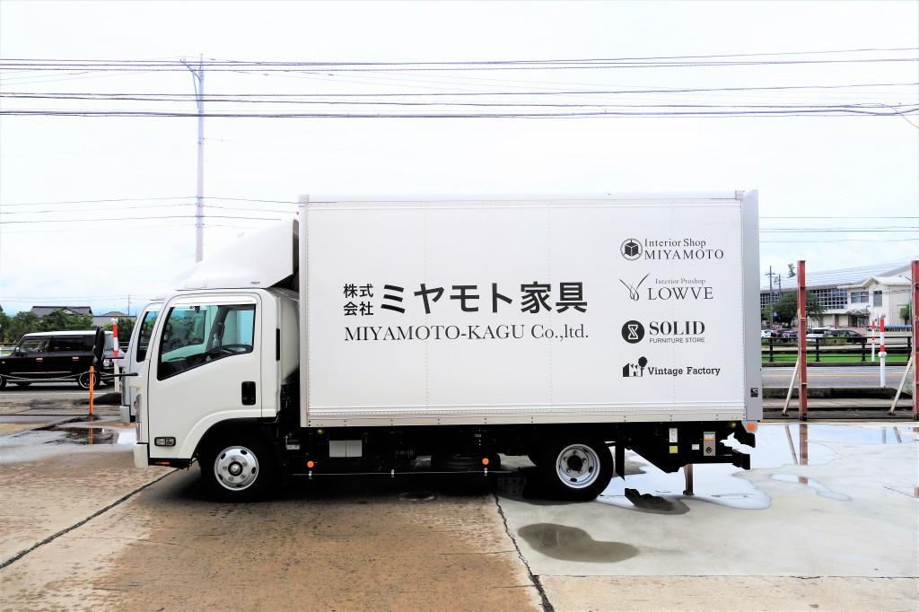 ミヤモト家具 配送・倉庫管理の仕事 最高ですよ! (6)