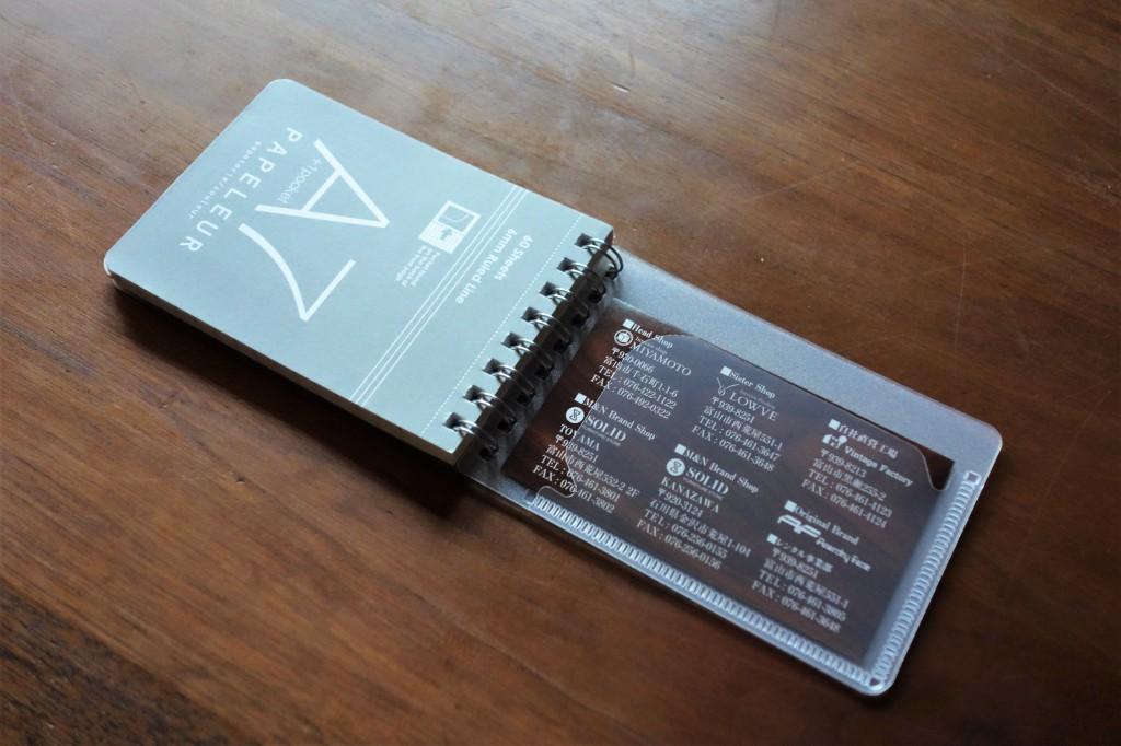 日本ノート株式会社 E981T×ミヤモト家具 宮本社長のメモ帳 (4)