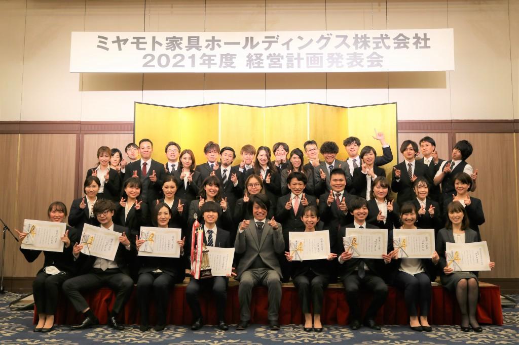 ミヤモト家具2021年経営計画発表会 全体写真